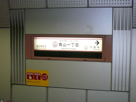 P1060309.JPG